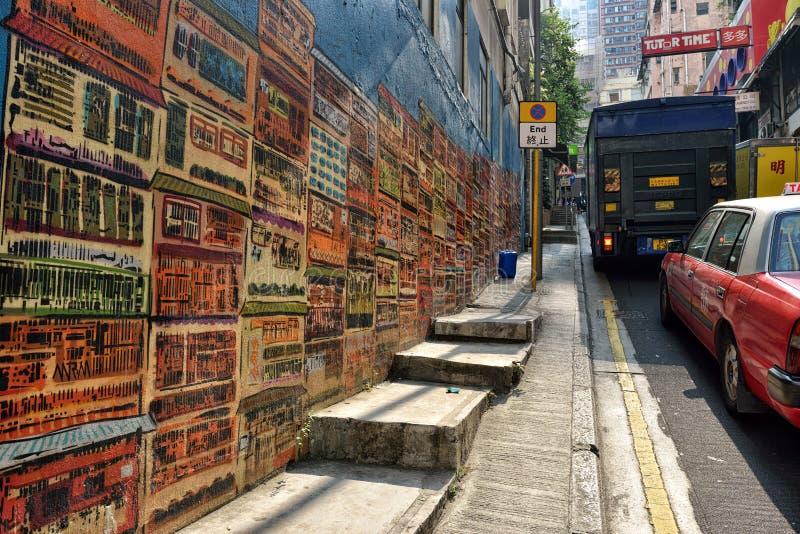 Hong Kong Street View arkivfoto