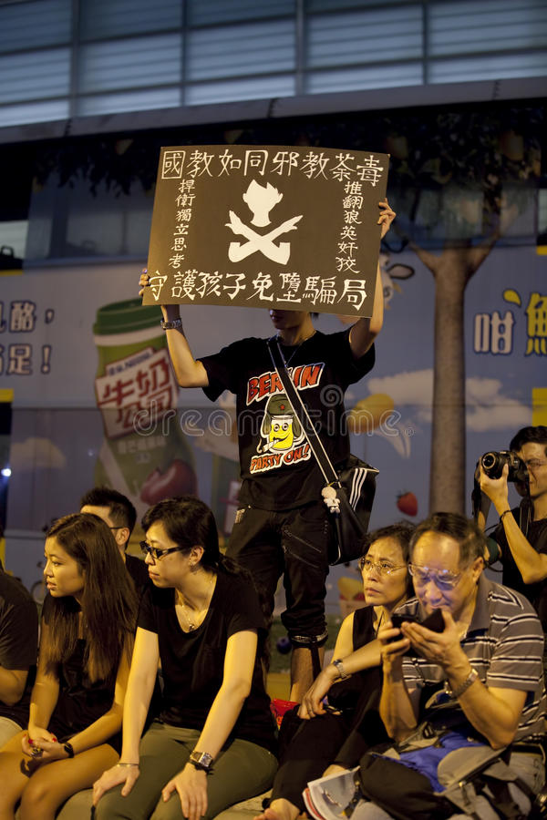 Download Hong Kong Student Protest 9/6/12 Editorial Stock Image - Image: 26488719