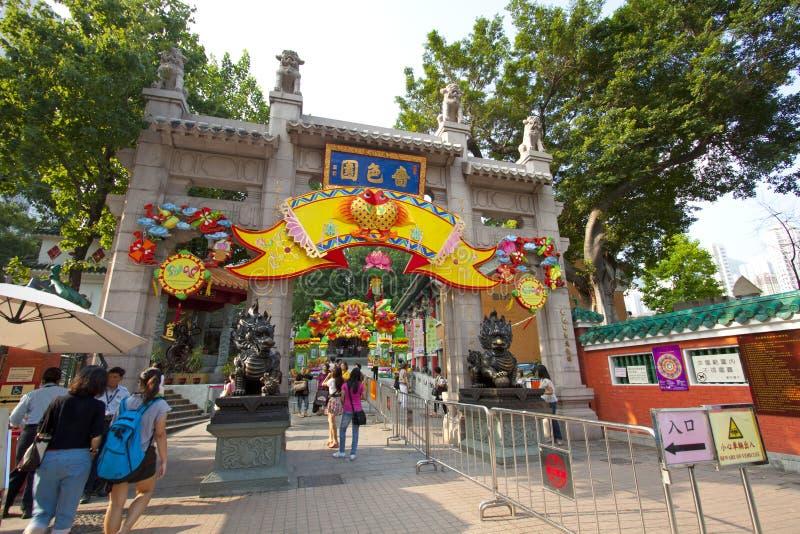 Hong Kong syndar tai-tempelwong royaltyfria bilder