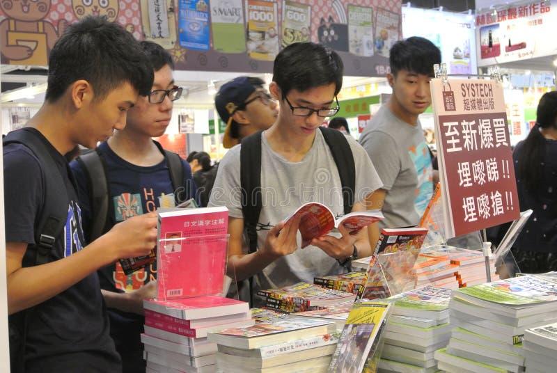 Hong Kong targi książki aktywność fotografia royalty free