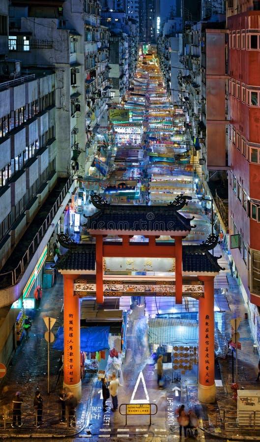 Hong Kong tempelgata royaltyfri bild