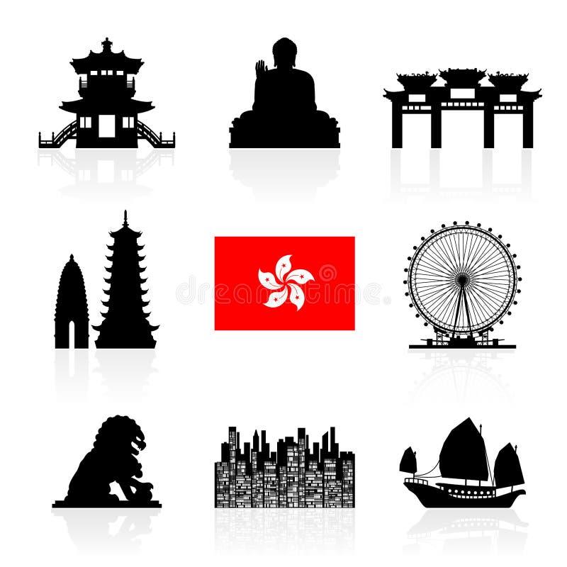 Hong Kong Travel Landmarks illustration de vecteur