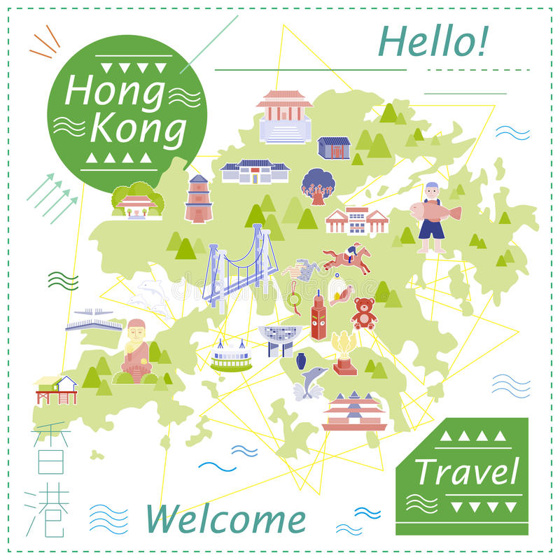 Hong Kong travel map stock vector Illustration of collection 61377649