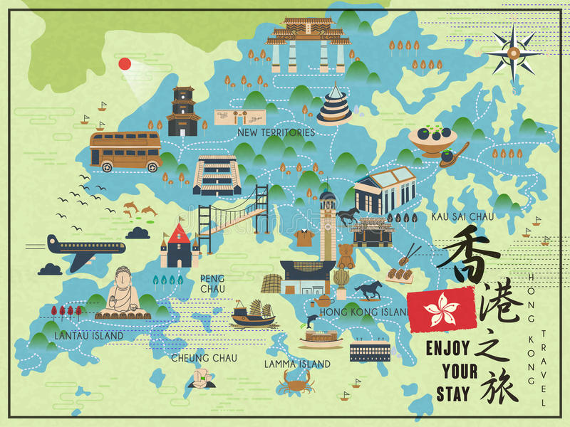 Hong Kong travel map stock vector Illustration of peak 63059365