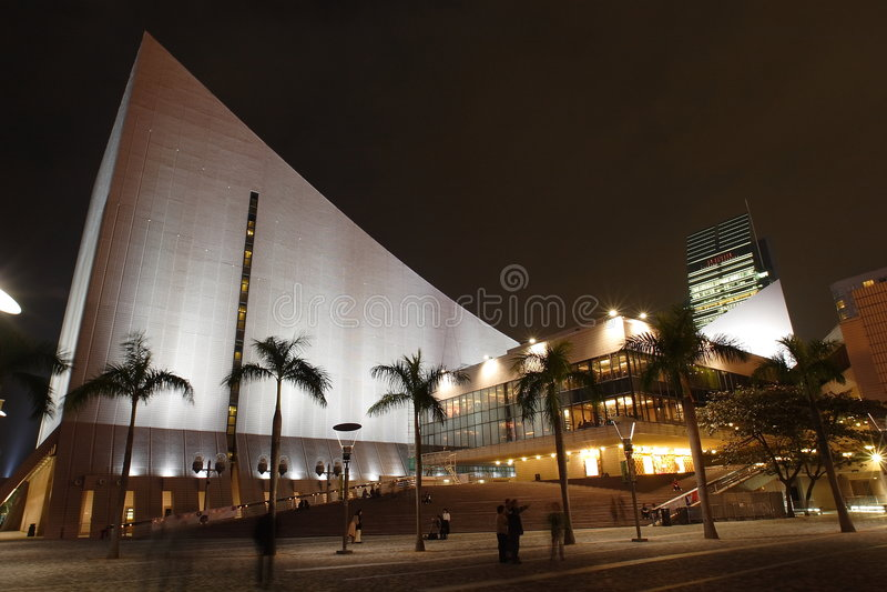 Hong Kong Tsim Sha Tsui Cultural Centre stock photos