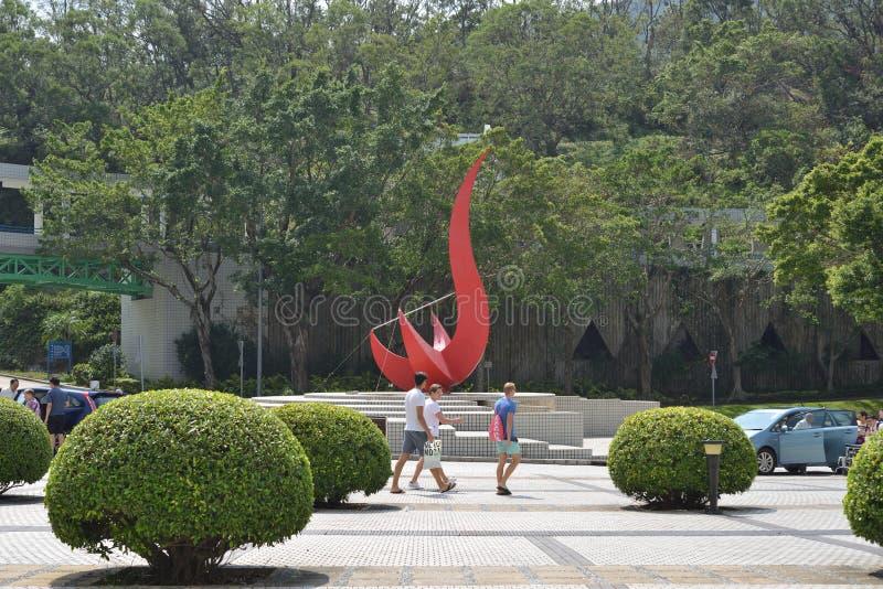 Hong Kong University av vetenskap och teknik royaltyfri fotografi