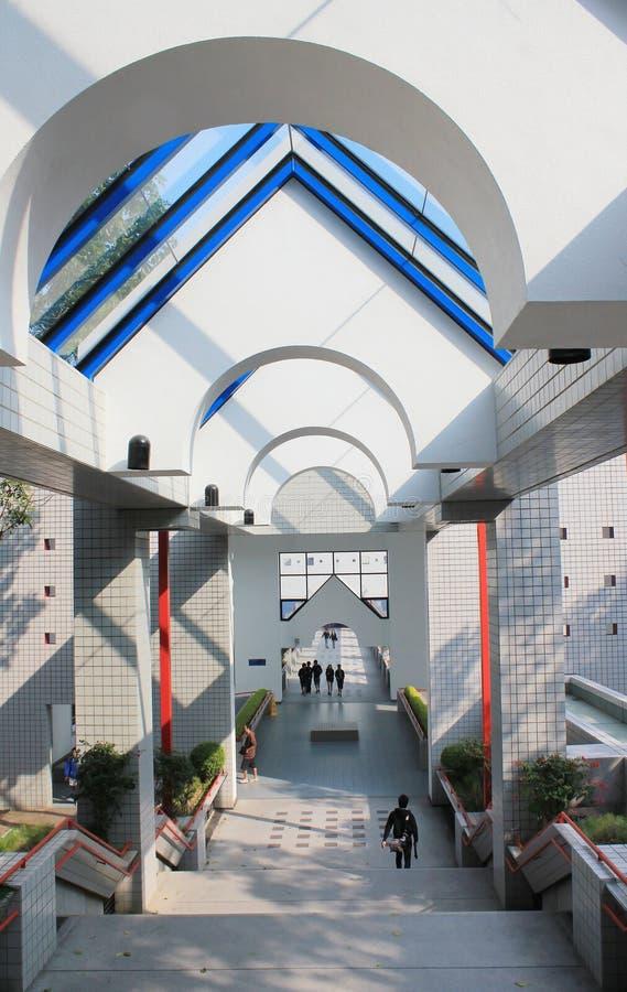 Hong Kong University de la ciencia y de la tecnología imagen de archivo