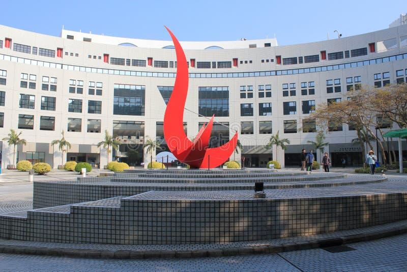 Hong Kong University de la science et technologie photos libres de droits