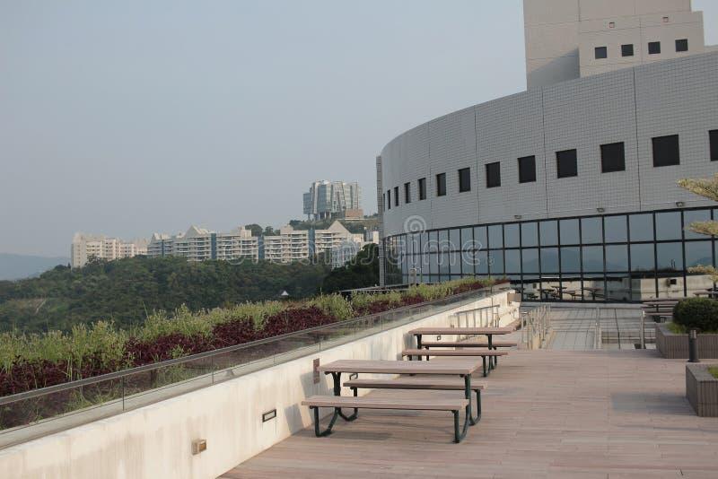 Hong Kong University de la science et technologie photo libre de droits