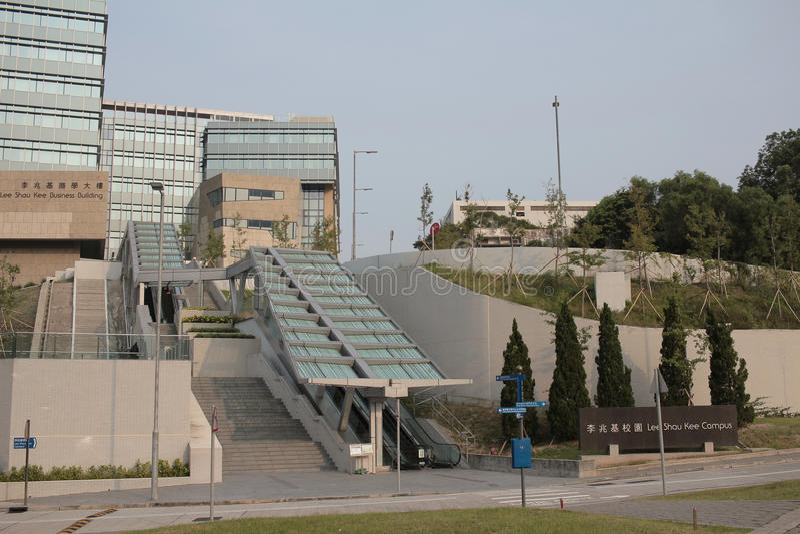 Hong Kong University de la science et technologie image stock