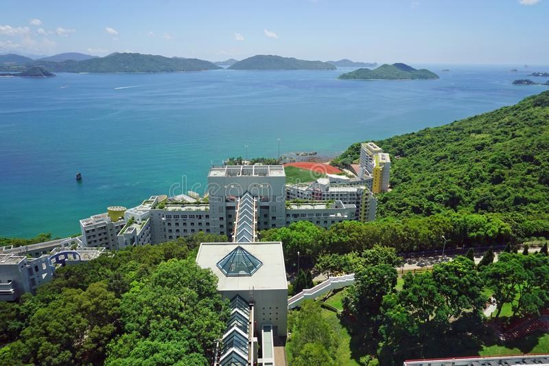 Hong Kong University de la science et technologie (HKUST) photo libre de droits