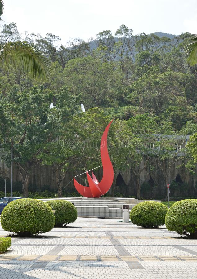 Hong Kong university of science and technology royalty free stock photography