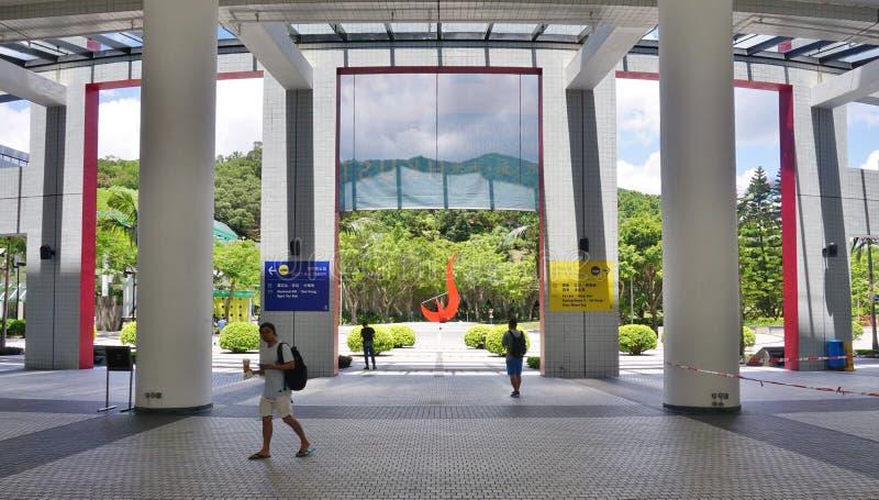 Hong Kong University van Wetenschap en Technologie (HKUST) stock foto's