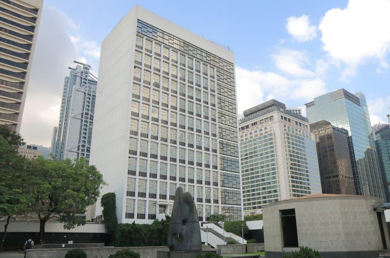 Hong Kong urząd miasta obraz stock