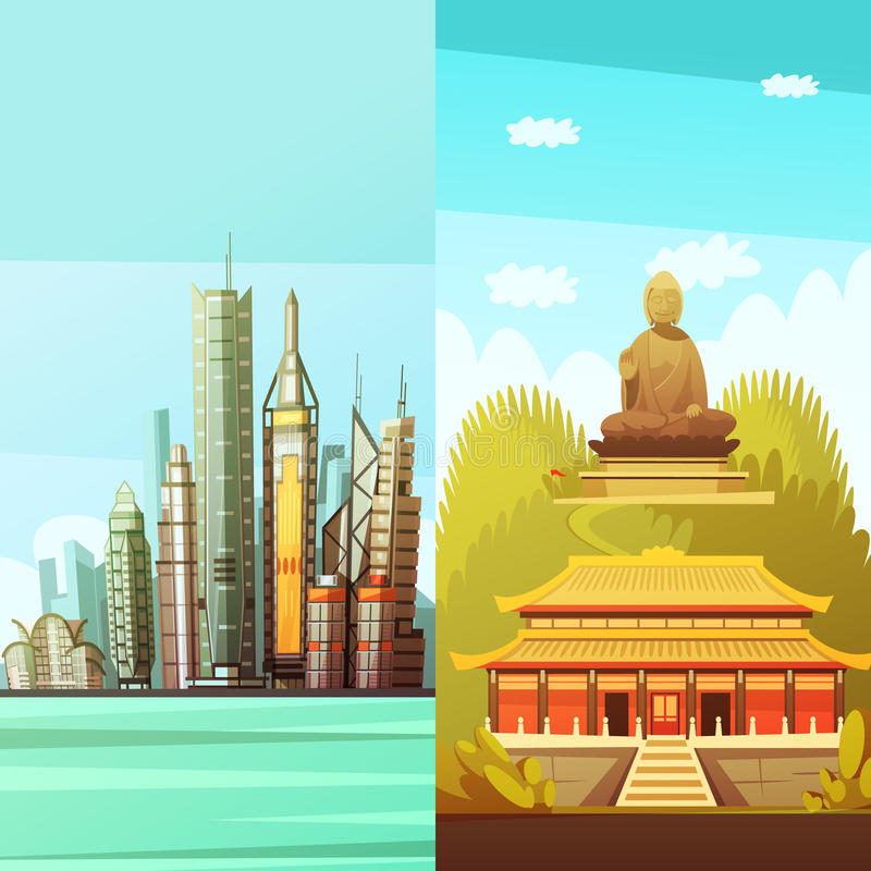 Hong Kong Vertical sztandary ilustracji