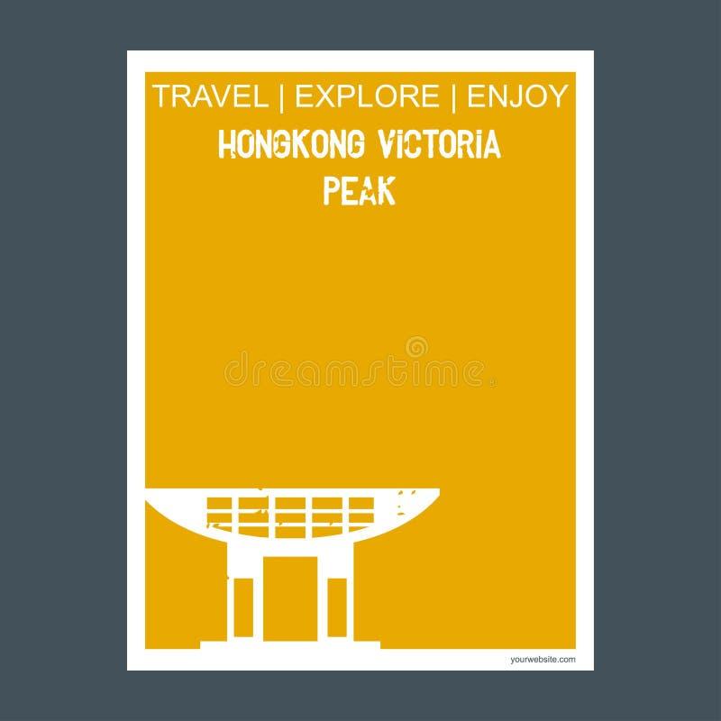 Hong Kong Victoria Peak, brochure de point de repère de monument de Hong Kong à plat illustration de vecteur