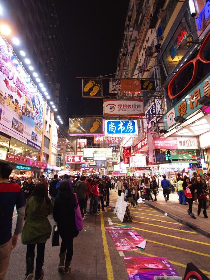 Hong Kong View: Mong Kok Editorial Photography