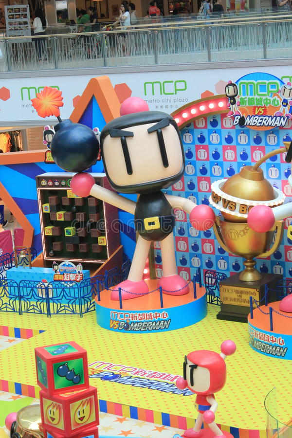 2015 Hong Kong VS Bomberman game event. Hong Kong VS Bomberman game event, located in Metro City Plaza, Hong Kong, on June 18th, 2015. The event aims to promote stock images
