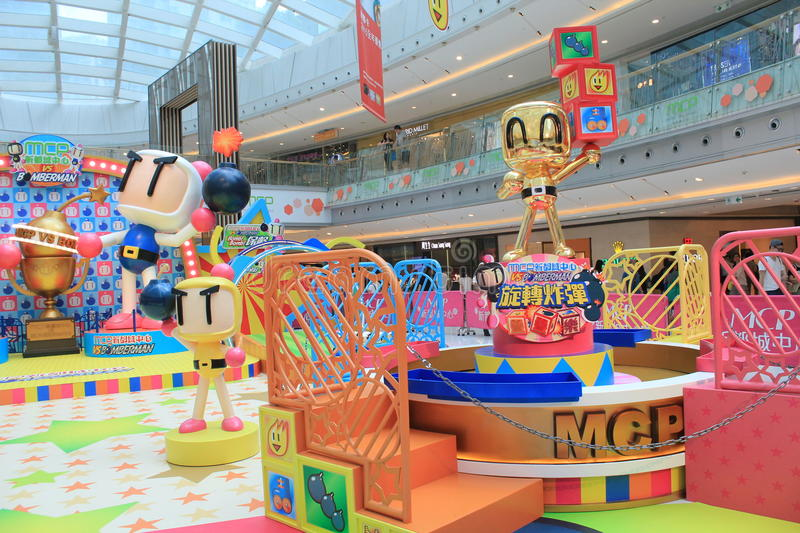 2015 Hong Kong VS Bomberman game event. Hong Kong VS Bomberman game event, located in Metro City Plaza, Hong Kong, on June 18th, 2015. The event aims to promote stock photography