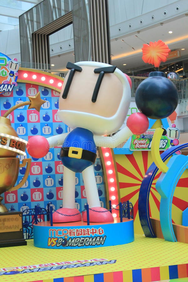 2015 Hong Kong VS Bomberman game event. Hong Kong VS Bomberman game event, located in Metro City Plaza, Hong Kong, on June 18th, 2015. The event aims to promote stock image