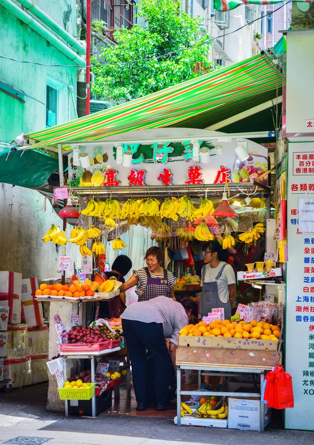 Hong Kong Wan Chai Street-Fruitwinkel stock foto's