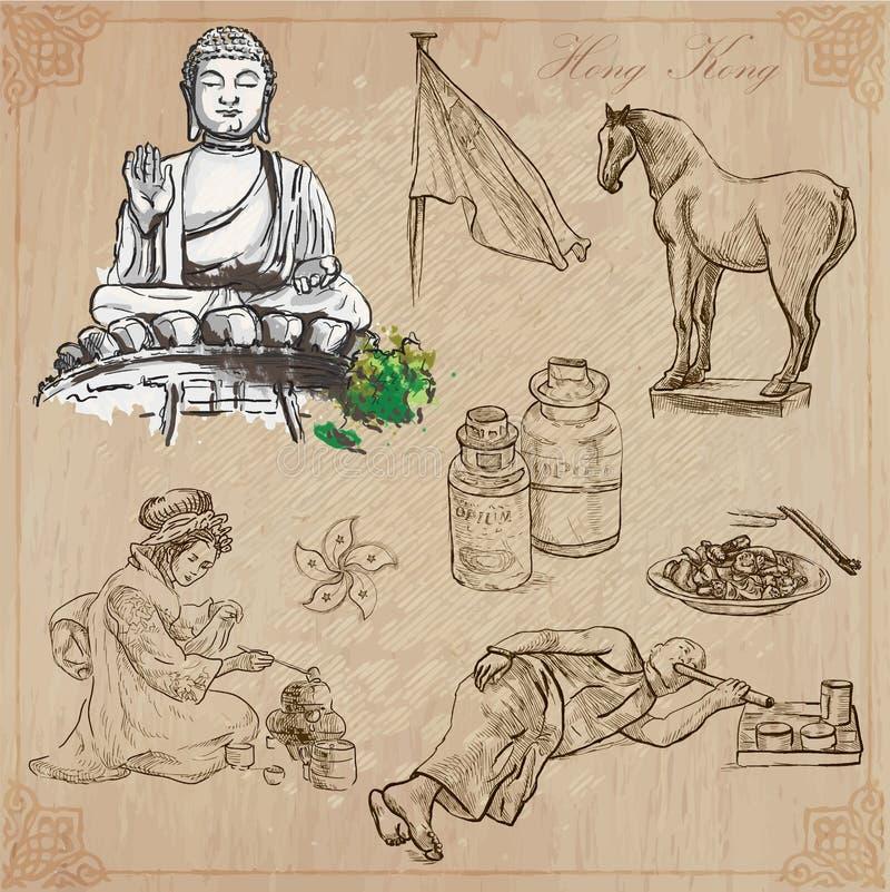 Hong Kong (wektorowe ilustracje pakują żadny 3) - podróż royalty ilustracja