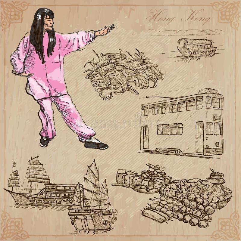 Hong Kong (wektorowe ilustracje pakują żadny 5) - podróż royalty ilustracja