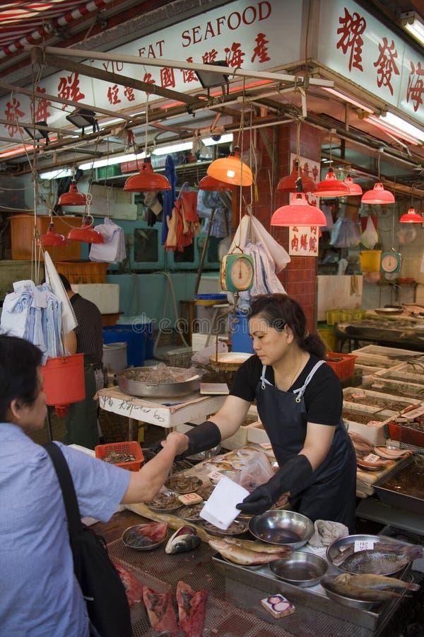 Download Hong Kong - Wet Market editorial image. Image of selling - 20707265