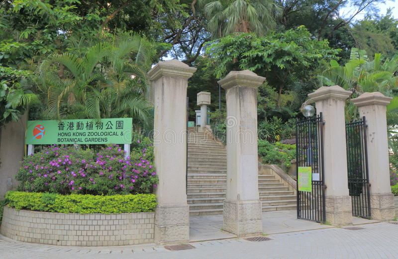 Hong Kong Zoologiczny I ogródy botaniczni zdjęcie royalty free