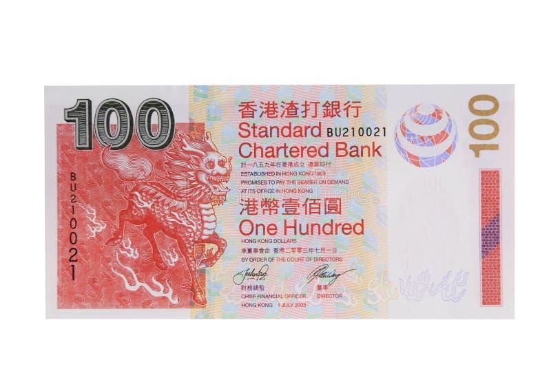 Hong- Kongdollar stockfoto