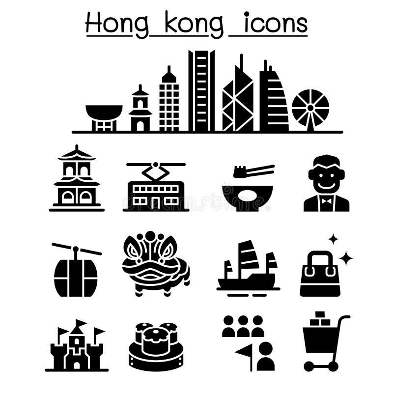 Hong- Kongikonensatz lizenzfreie abbildung