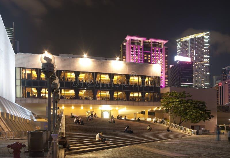 Hong- Kongkulturelle Mitte lizenzfreie stockfotografie