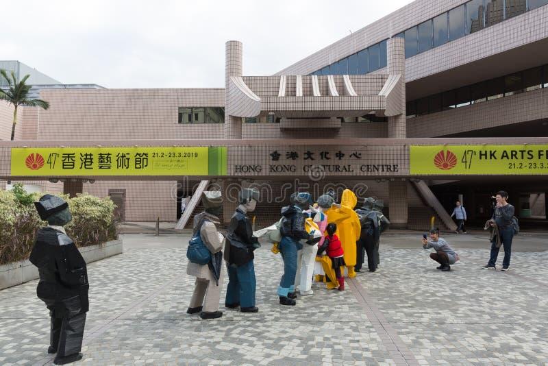 Hong- Kongkulturelle Mitte lizenzfreie stockfotos