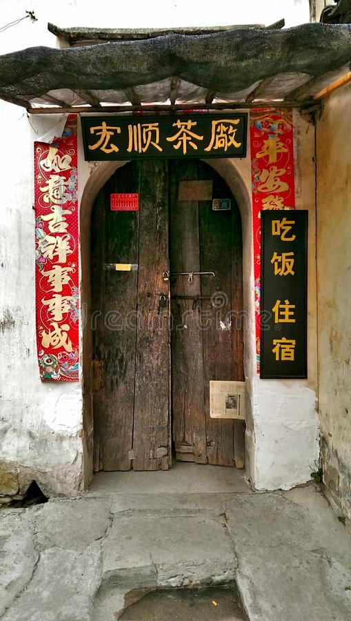 Hongcun Village royalty free stock images