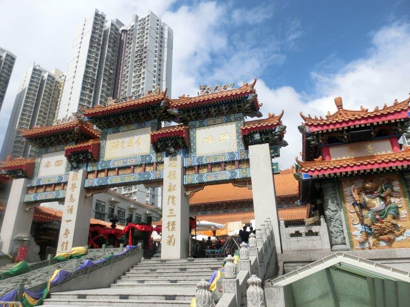 Hongkong świątynia zdjęcia royalty free