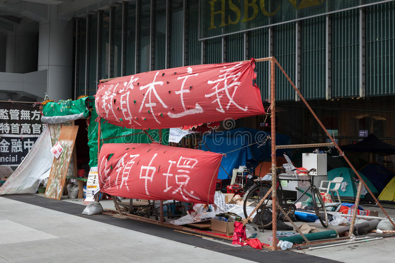 HONGKONG, CHINA/ASIA - 27 FEBRUARI: Protest buiten HSBC in Hon stock foto