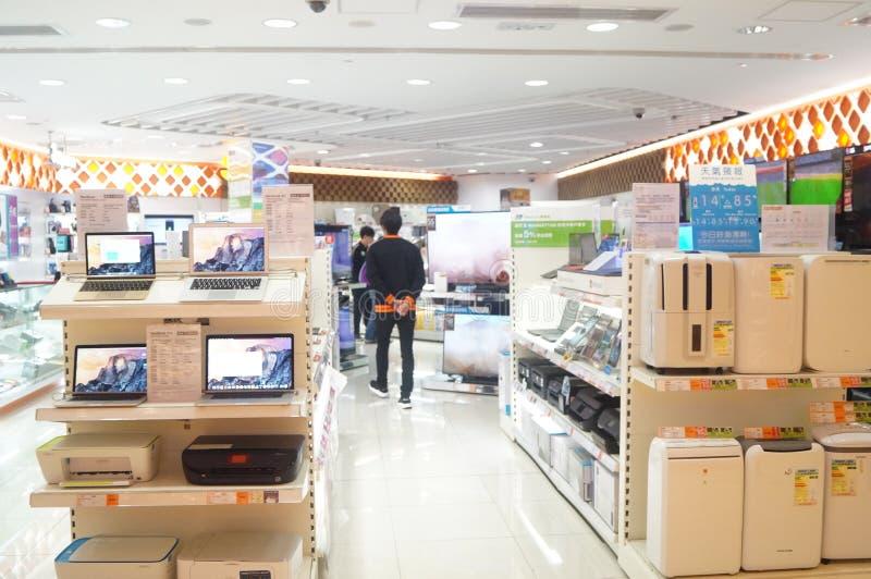 Hongkong, China: het winkelcomplex van het huistoestel royalty-vrije stock afbeelding