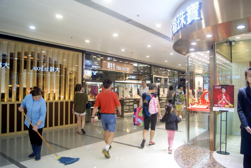 Hongkong, Chiny: Tuen Mun times square zdjęcie stock