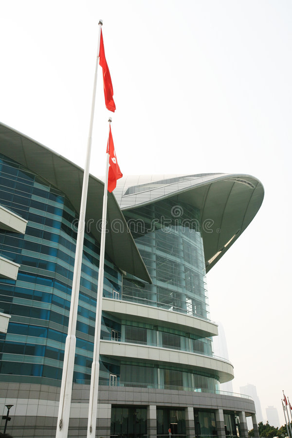 HongKong Convention Center. The cityscape of HongKong Convention Center stock image