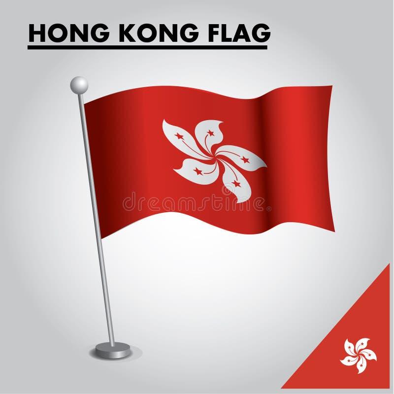 HONGKONG flagganationsflagga av HONGKONG på en pol royaltyfri illustrationer