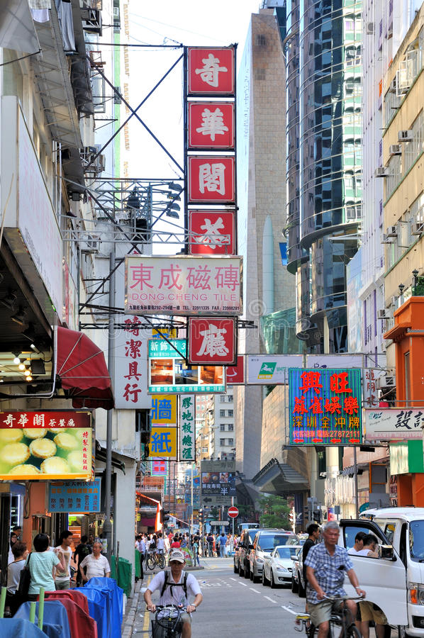 Download Hongkong local street view editorial stock image. Image of environment - 25386409