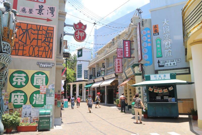 Hongkong: Oceaan Park stock fotografie