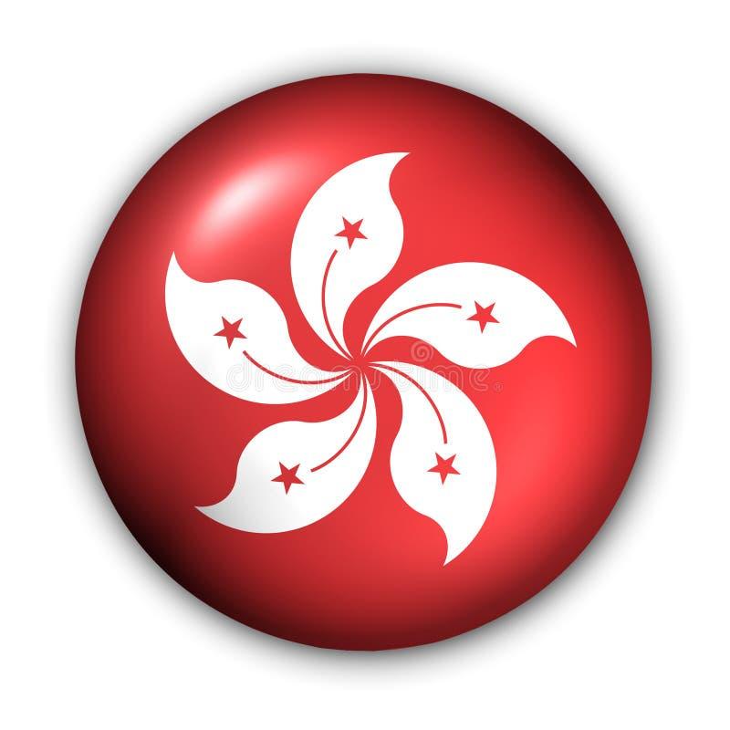 hongkong sar bandery ilustracja wektor