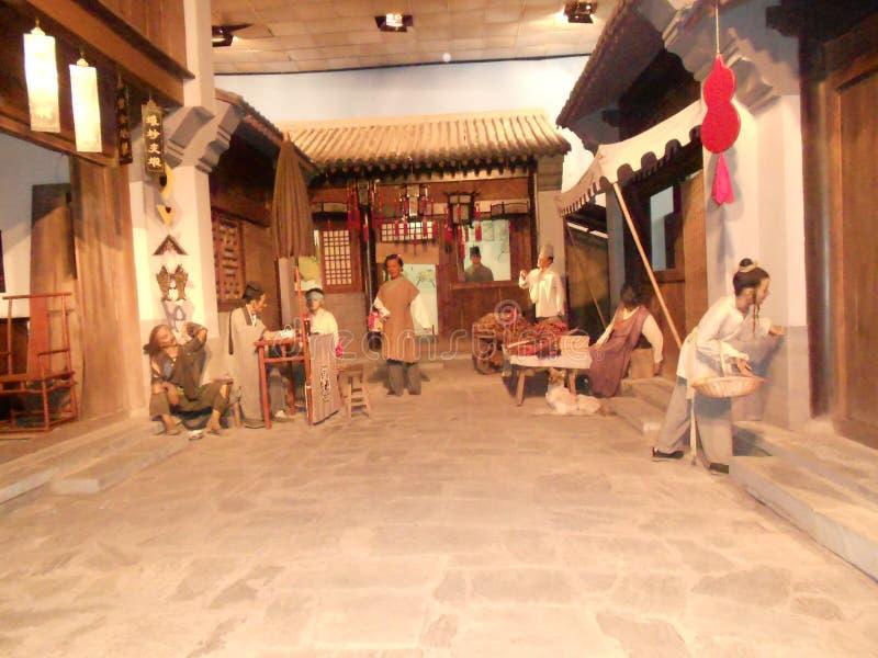 Hongzhi ZTE imagen de archivo libre de regalías