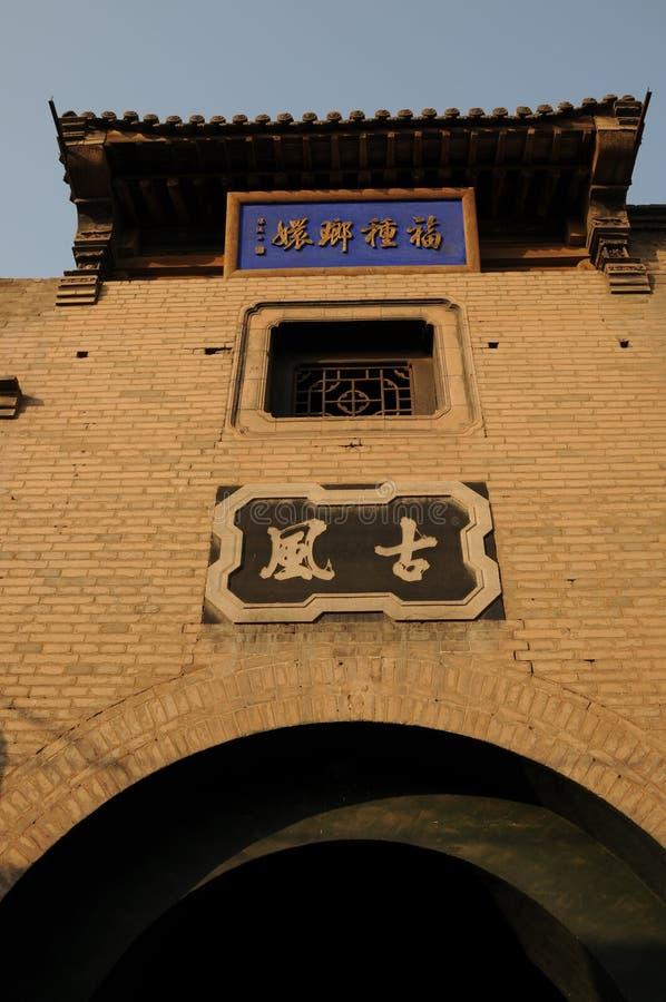 Hoofd ingang van de samenstelling van de familie Qiao stock fotografie