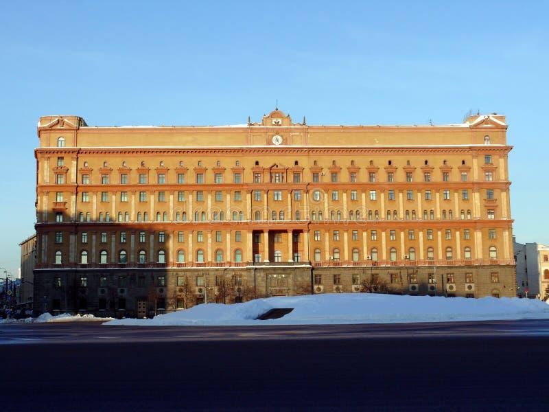 Hoofdgebouw van de federale dienst van veiligheid (FSB) stock foto