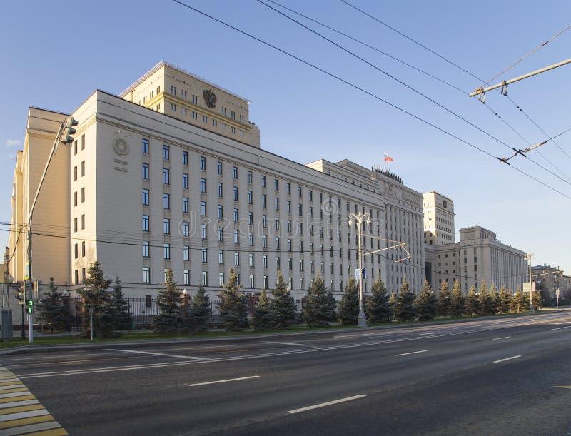 Hoofdgebouw van het Ministerie van Defensie van de Russische Federatie Minoboron-- is het bestuursorgaan van de Russische Strijdk royalty-vrije stock afbeelding