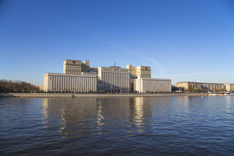 Hoofdgebouw van het Ministerie van Defensie van de Russische Federatie Minoboron Moskou, Rusland stock afbeelding