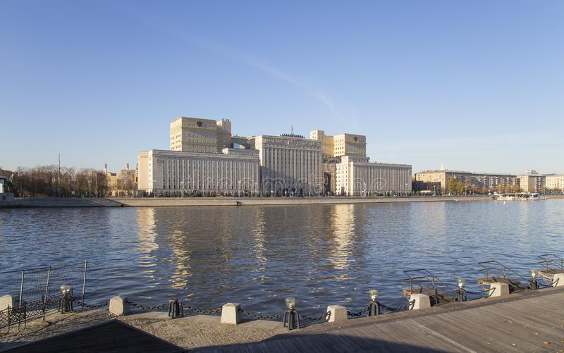 Hoofdgebouw van het Ministerie van Defensie van de Russische Federatie Minoboron Moskou, Rusland royalty-vrije stock foto's