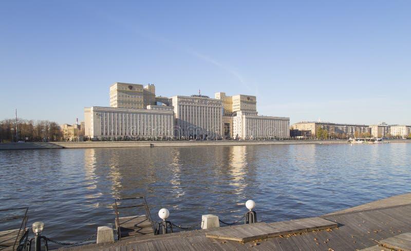 Hoofdgebouw van het Ministerie van Defensie van de Russische Federatie Minoboron Moskou, Rusland stock foto